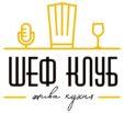Logo_Chef_club_page-0001